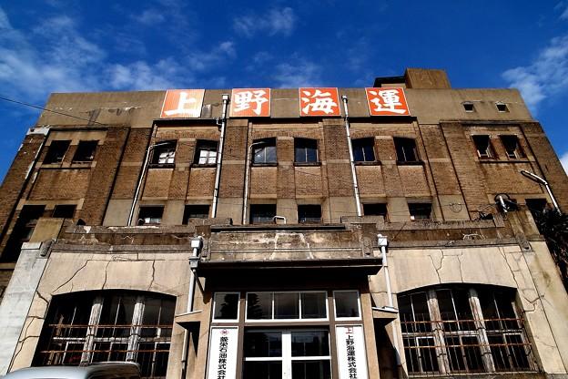 Photos: 上野海運ビル