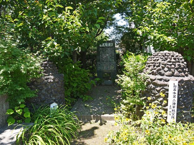 特攻神社(3)旧出水海軍第二航空隊正門門柱