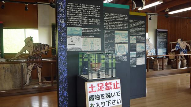 道の駅北浦(10)