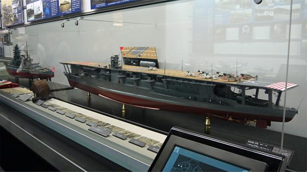 大和ミュージアム(7)航空母艦「赤城」模型
