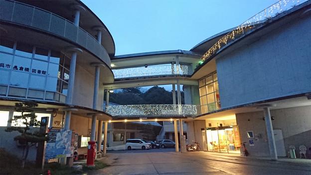 くらはし桂浜温泉館(1)