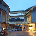 Photos: くらはし桂浜温泉館(1)