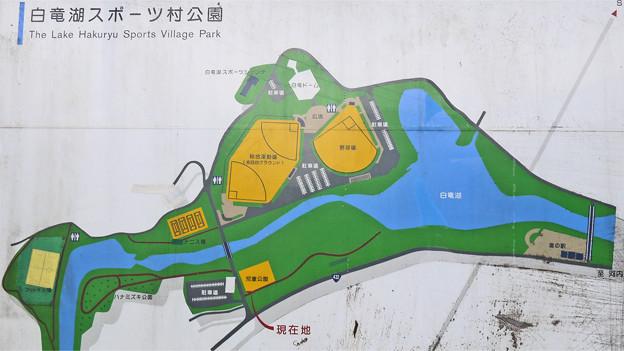 白竜湖スポーツ村公園案内図