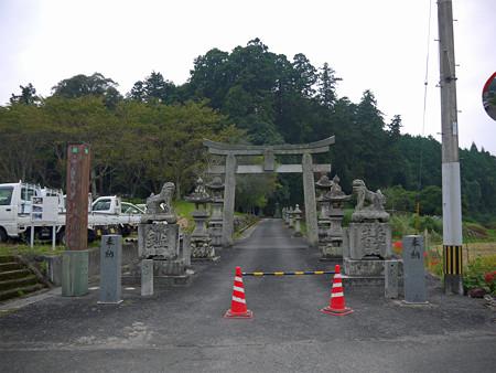 不老山正光寺・白い彼岸花まつり(20)岩戸見神社