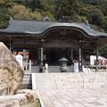 Photos: 一畑寺(2)