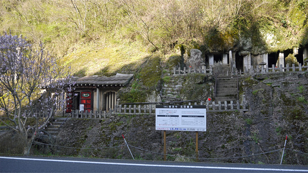 写真: 石見銀山(23)五百羅漢