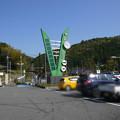 写真: 道の駅あさひ(1)