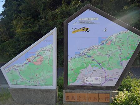 温泉津ふれあい館前交差点(1)