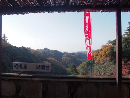 kenntyouji_kamakura54