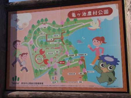kamegaike_map