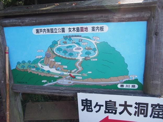 写真: onigasimadoukutu_map