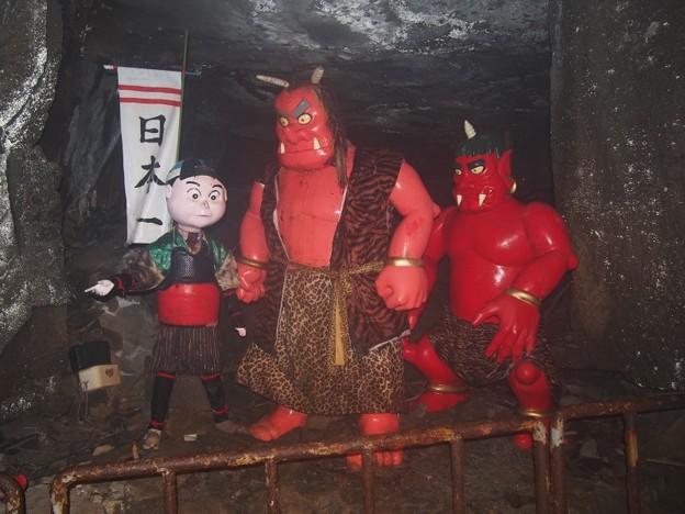 写真: onigasimadoukutu40