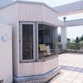 写真: tokiwakouen_seituujiyama12