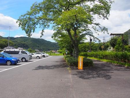 sakuharakouzann01