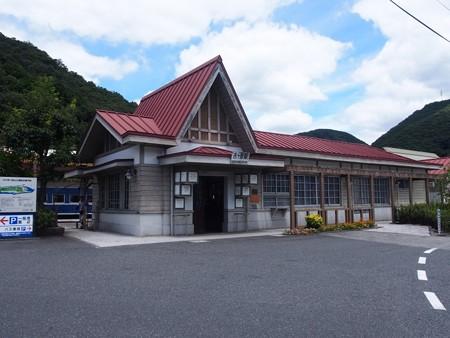 sakuharakouzann17