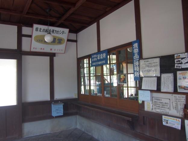 sakuharakouzann21