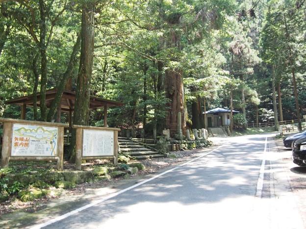 yatounooosugi09
