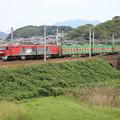 福山レールエクスプレス 57レ