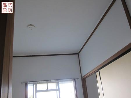 青葉1-104号室04