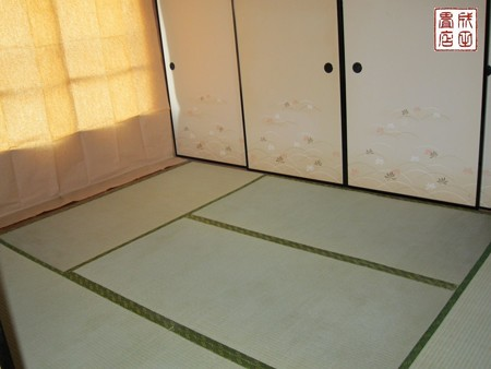 青葉1-104号室09