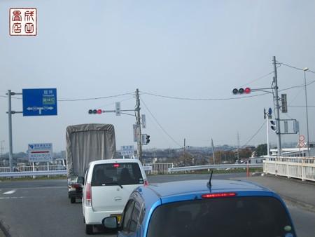 加須市北川辺03