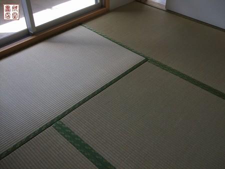 久喜青葉A−110-03