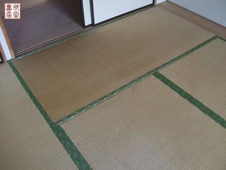 杉戸とねり2−805-04