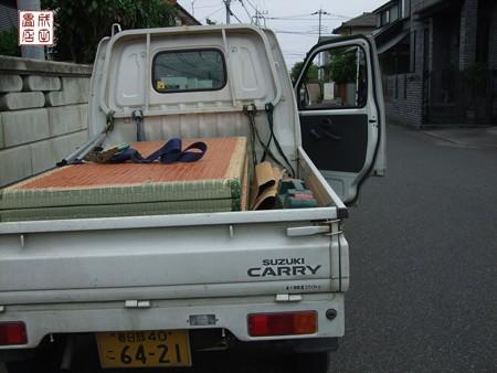 宮代町学園台01