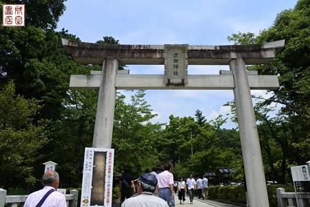 武田神社02