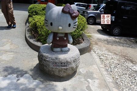 武田神社04