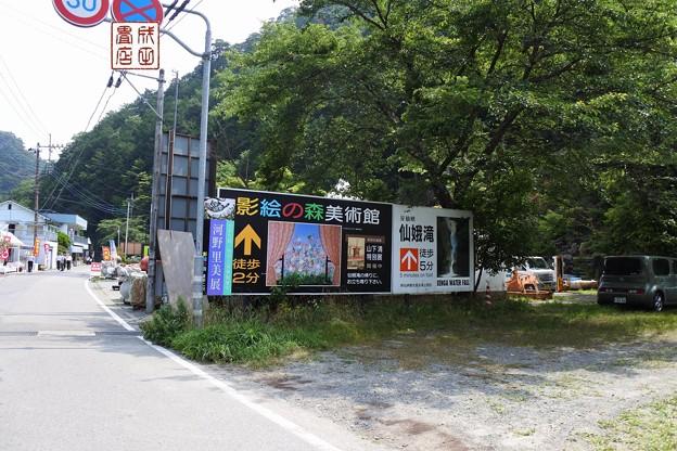 昇仙峡01
