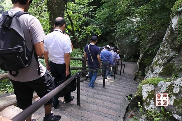 写真: 昇仙峡04