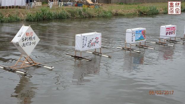 写真: 古利根川流灯まつりの準備07