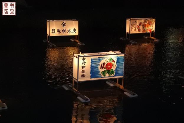 写真: 古利根川流灯まつり15