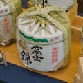 Photos: お酒のレポート