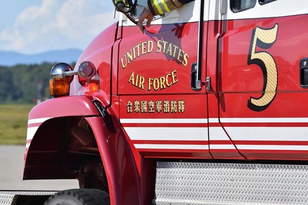 合衆国消防