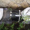 フレキ部水漏れ1
