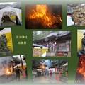 Photos: 石浦神社 左義長