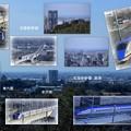 Photos: 北陸新幹線カウントダウン 開業まであと27日(2月15日現在)