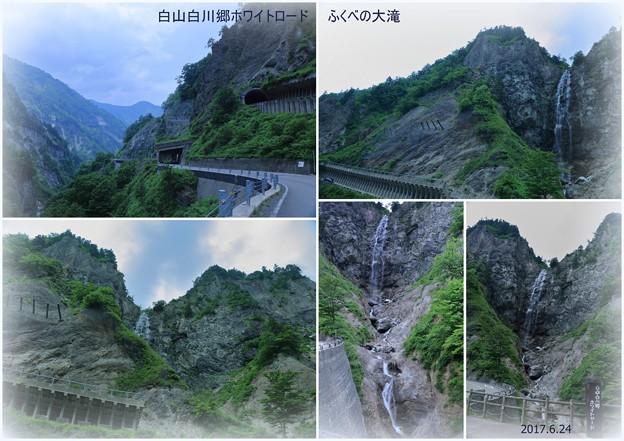 白山白川郷ホワイトロード ふくべの大滝