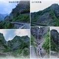 写真: 白山白川郷ホワイトロード ふくべの大滝