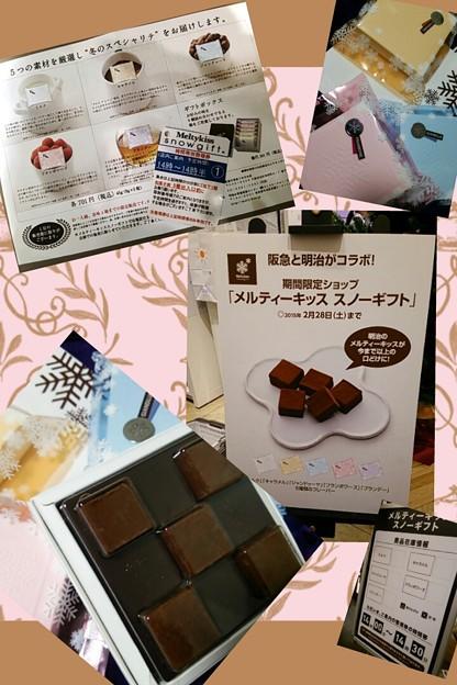 阪急百貨店梅田本店の期間限...