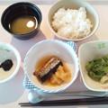 12月14日朝食(さんまの甘露煮) #病院食