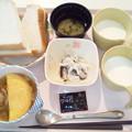 1月22日朝食(オムレツ野菜あんかけ) #病院食
