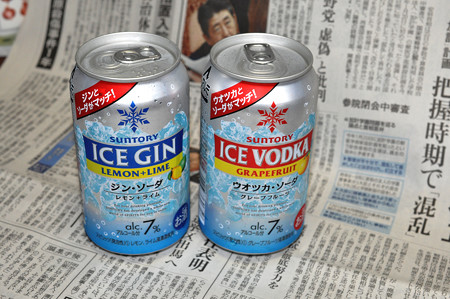 ICE GIN & VODKA