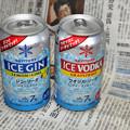 写真: ICE GIN & VODKA