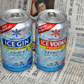 写真: ICE GIN & VODKA