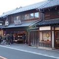 写真: 川越 蔵作りの町並み