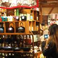 写真: カヤ 椿の蔵店内_2
