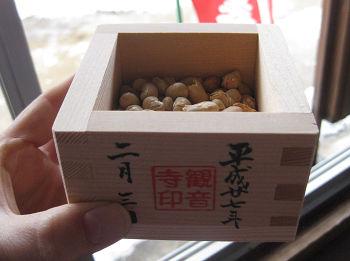 11.27 豆s